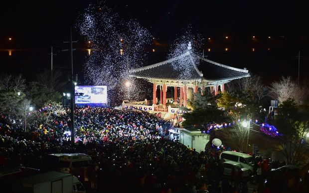 South Koreans gather during the welcoming ceremony of the New Year at Imjingak peace park in the border city of Paju.