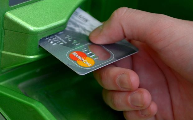 CNMI warning about ATM skimming