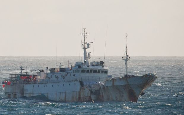 The HMNZS Wellington intercepted the Yongding, which was found fishing illegally to the west of the Ross Sea.
