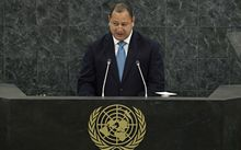 King Tupou VI of Tonga speaks at the 68th United Nations General Assembly in September 2013 in New York.