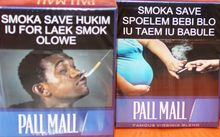 Solomon Islands tobacco warning