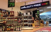 The duty free alcohol selection at Queenstown Airport.