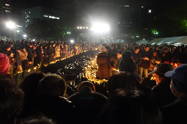 A moment's silence in Higashi-Yuenchi Park to remember the more than 6000 who died in the Kobe quake.