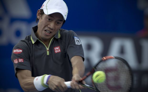 The Japan tennis player Kei Nishikori.