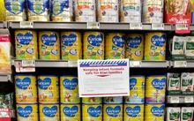 Infant formula milk on display in Thorndon New World, Wellington.