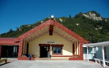 Hinerupe Marae in Te Araroa is one of the marae to host people seeking shelter.