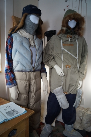 Clothing from the Hut.