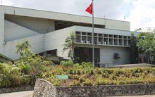The Papua New Guinea Supreme Court.