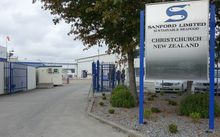 The Sanford Seafood factory gates