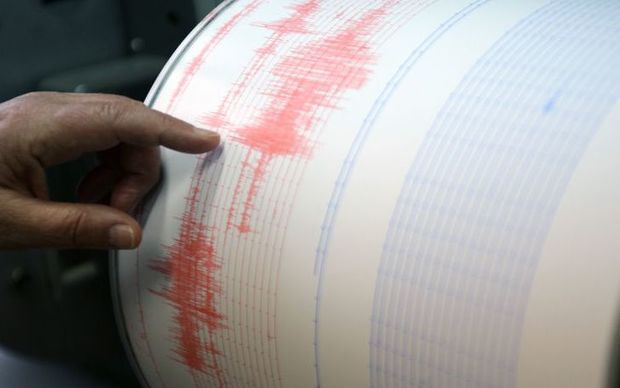 Recording earthquake information