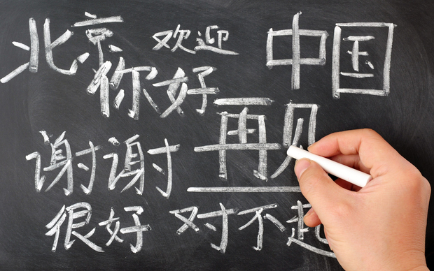 Chinese characters and language