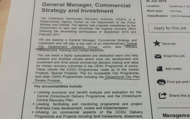 The job listing for General Manager, Commercial Strategy and Investment.