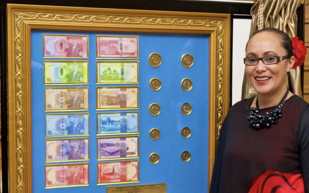 New Zealand Tongan MP Jenny Salesa at the launch of the new currency for the Tongan coronation.