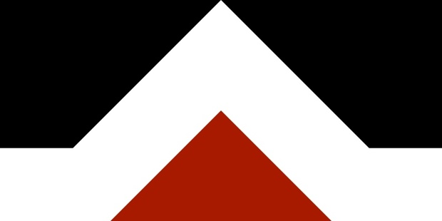 "One of several designs based on ""landscape, Māori culture and New Zealand flag heritage"" by Andor Unista, from Wellington."