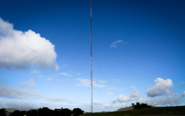Titahi Bay Antenna, 220 metres tall.