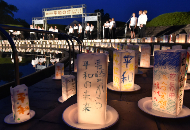 "5,000 lanterns with a message "" Peace,'' at Nagasaki Peace Park."