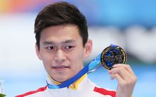Chinese swimmer Sun Yang. World record holder and 2012 Olympic champion