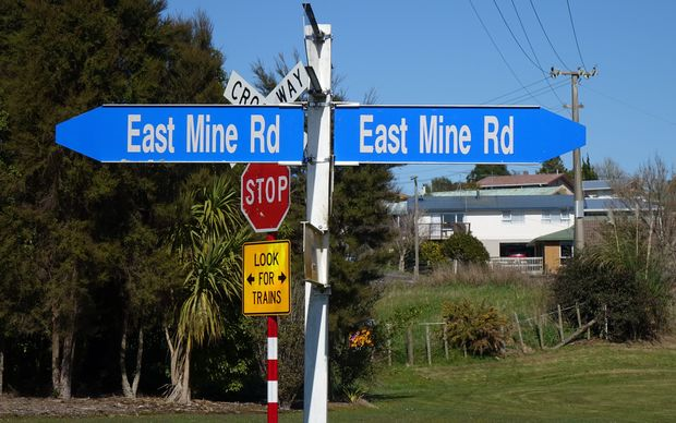 The road to the Huntly East Mine.