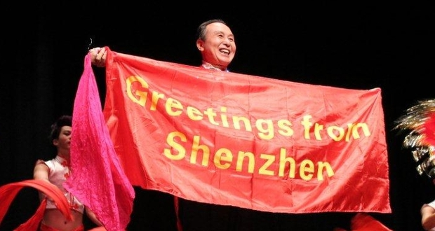 Greetings from Shenzhen.
