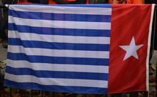 The West Papua Morning Star flag