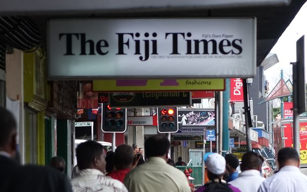 The Fiji Times headquarters on Victoria Parade, Suva