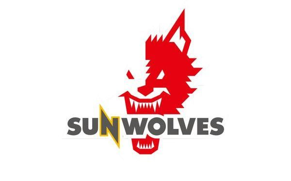 The new Japanese rugby team to play in the 2016 Super Rugby competition will be known as the Sunwolves.