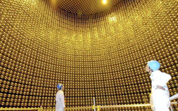 Super Kamioka Gravitational Wave Detector( KAGRA) is unveiled to media in Hida, Gifu Prefecture on April 7, 2006. A huge tunnel dug deep underground as part of a project to directly detect gravitational waves has been revealed to the media by the University. (The Yomiuri Shimbun)