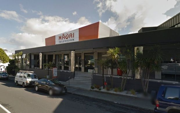 Maori TV's current headquarters in the Auckland suburb of Newmarket