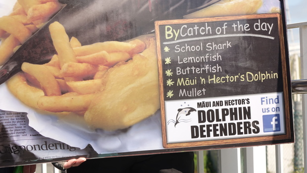 sign saying ByCatch of the day