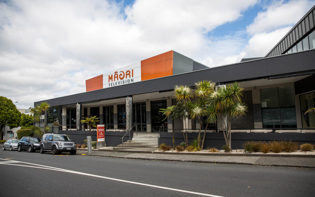 Exterior of the Maori Television building in Newmarket, Auckland.