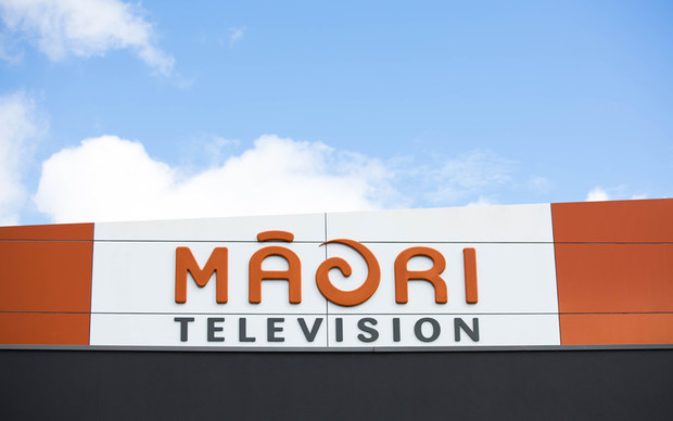 The Maori Television building logo