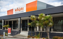 Wide of the Maori Television building in Newmarket, Auckland.