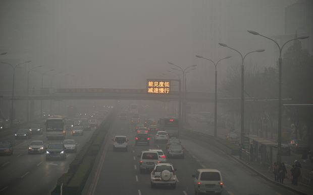 Heavy smog in Beijing on 1 December.