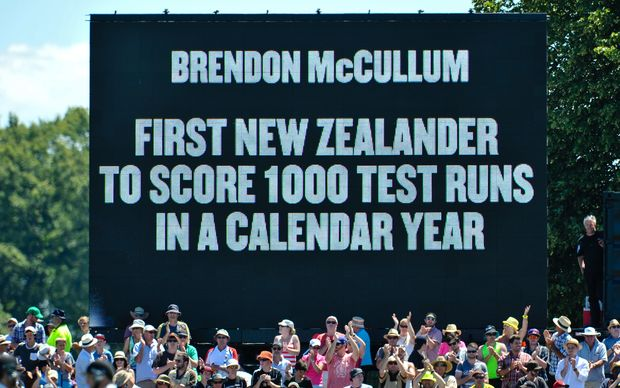 Brendon McCullum has created plenty of New Zealand cricket records.