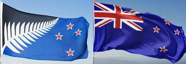 The proposed flag, left, sits alongside the current flag.