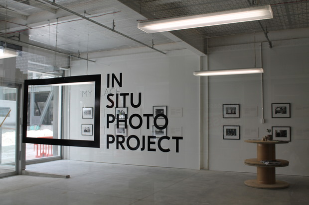 A photo of In Situ Photo Project, a photography gallery