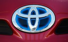 The Toyota emblem