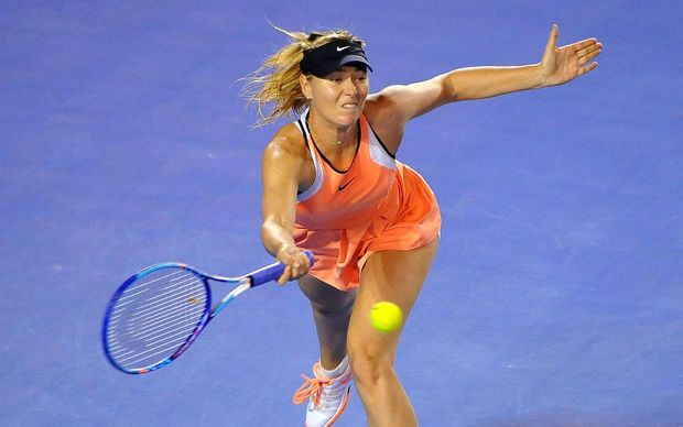 Maria Sharapova has been suspended by the ITF following her positive drug test.