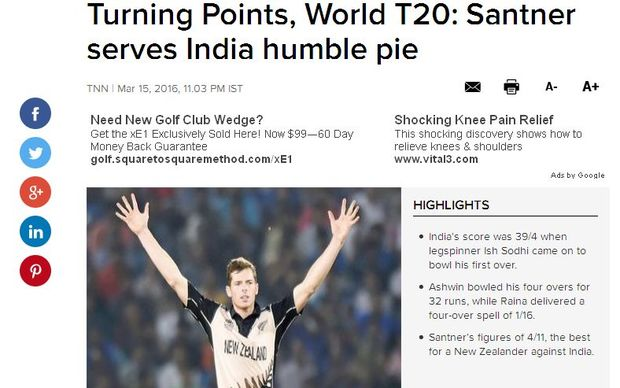 Reaction in the Times of India to New Zealand's win.