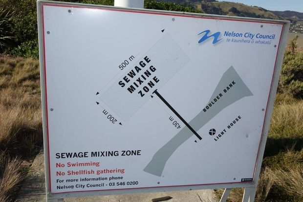 The North Nelson Wastewater Treatment Plant has signs showing where the sewage mixing zone is.