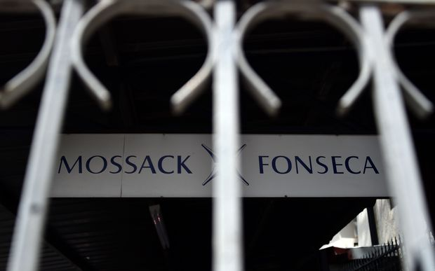The offices of law firm Mossack Fonseca in Panama City.