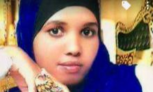 Somali refugee Hodan Yasin who set herself on fire on Nauru
