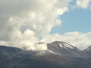 The 21 November eruption at Mt Tongariro's Te Maari Craters