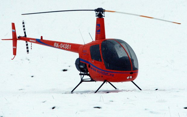 Light Robinson R22 two-seater (file photo)