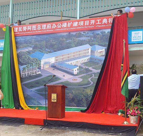 China's planned reconstruction of Vanuatu Prime Minister's offices