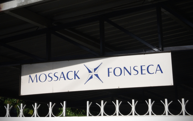 View of the facade of the building where Panama-based Mossack Fonseca law firm offices are in Panama City, on May 9, 2016.