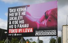 Billboards erected for smokefree campaign in Tonga.