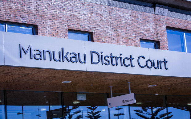 Exterior of the Manukau District Court