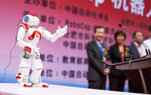 Robot 'Nao' addresses the opening ceremony of the 2016 RoboCup China Open in Hefei, China.