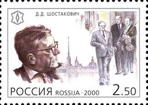 Russian stamp in memory of Shostakovich